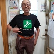 喜良先生のTシャツ☆