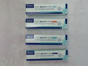 歯磨きペースト(モルト)70g