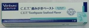 歯磨きペースト(シーフード)70g