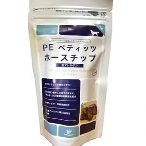 PE ペティッツ ホースチップ <低アレルゲン> 12枚