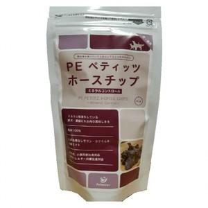 PE ペティッツ ホースチップ <ミネラルコントロール> 45g