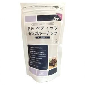 PEペティッツカンガルーチップ<低アレルゲン> 12枚(60g)