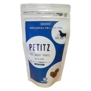 PEペティッツ投薬補助トリーツ<低アレルゲン> 32粒