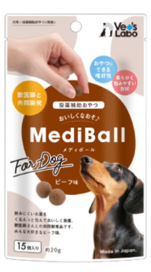 MediBall 犬用 15個(約20g)