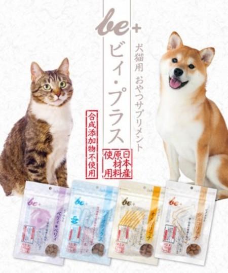 犬猫 be+ グルコリッチ粒50g、ふりかけ45g